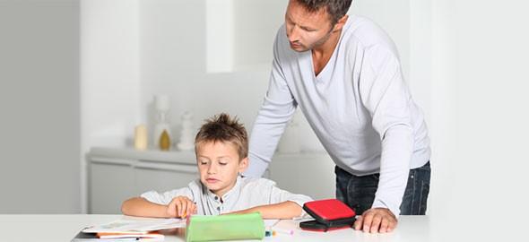 σχεσεις γονεα δασκαλου